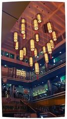 Centre du commerce de Saigon