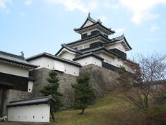 Château de Komine