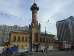 Estação Comsomolhskaia