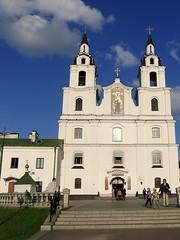 Cattedrale del Santo Spirito