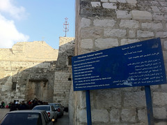 Palestinian National Authority