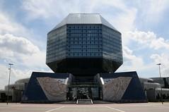 Biblioteca nazionale di Bielorussia