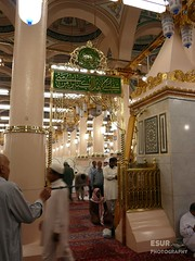 Masjid Al Nabawi - Mescid-i Nebevi