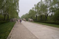 Tombeaux des Ming