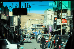Al Karak