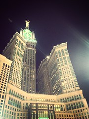 Abraj Al-Bait( Makkah Clock Tower)