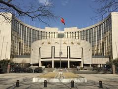 Banque populaire de Chine