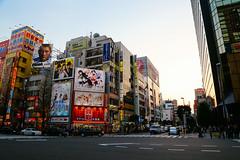 Akihabara;