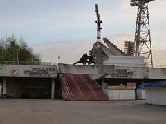 Stadio Dinamo di Minsk