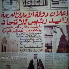 """. . . . . """" إن طريق المصلحة المشتركة قادنا في النهاية إلى قيام دولة الإمارات العربية المتحدة .""""  . . . . . . . . الشيخ زايد بن سلطان آل نهيان(رحمه الله) . . . . . #2#Thuesday#December#2014#UAE#AD#DXB#SHJ#AJ#RAK#UAQ#FUJAIRAH#NATIONALDAY#2_12_1971#United_Ar"""