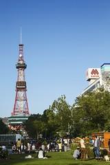 Parc Ōdōri