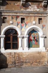 Simonov monastery. Moscow.