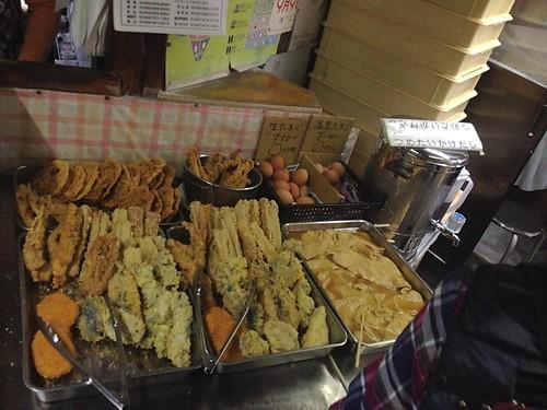 kagawa-sakaide-sanuki-udon-gamou-topping-menu