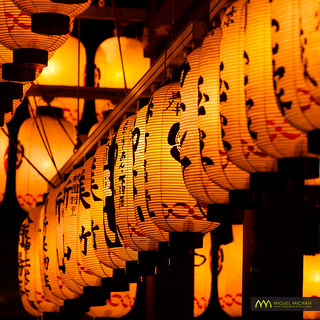 Yasaka Shrine Lamps : Gion, Kyoto, Japan / Japón | by Lost in Japan, by Miguel Michán