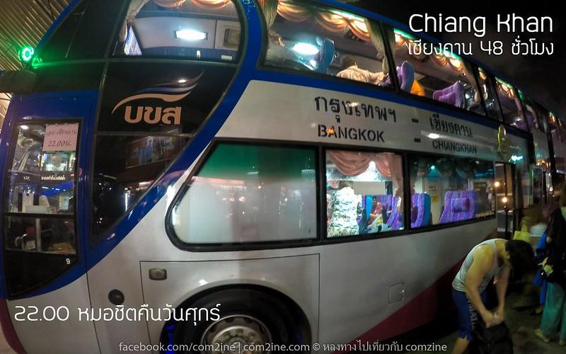 com2ine-chiang-khan-48-hours-01