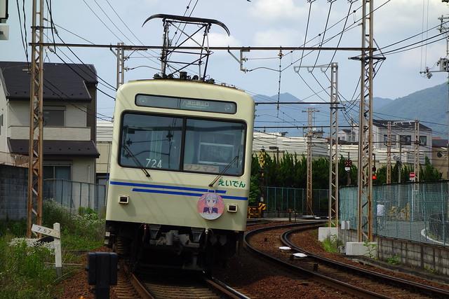 2016/06 叡山電車×NEW GAME! 2016アニメ版ラッピング車両 #11