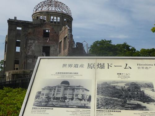 jp16-hiroshima-1945-Dome (7)