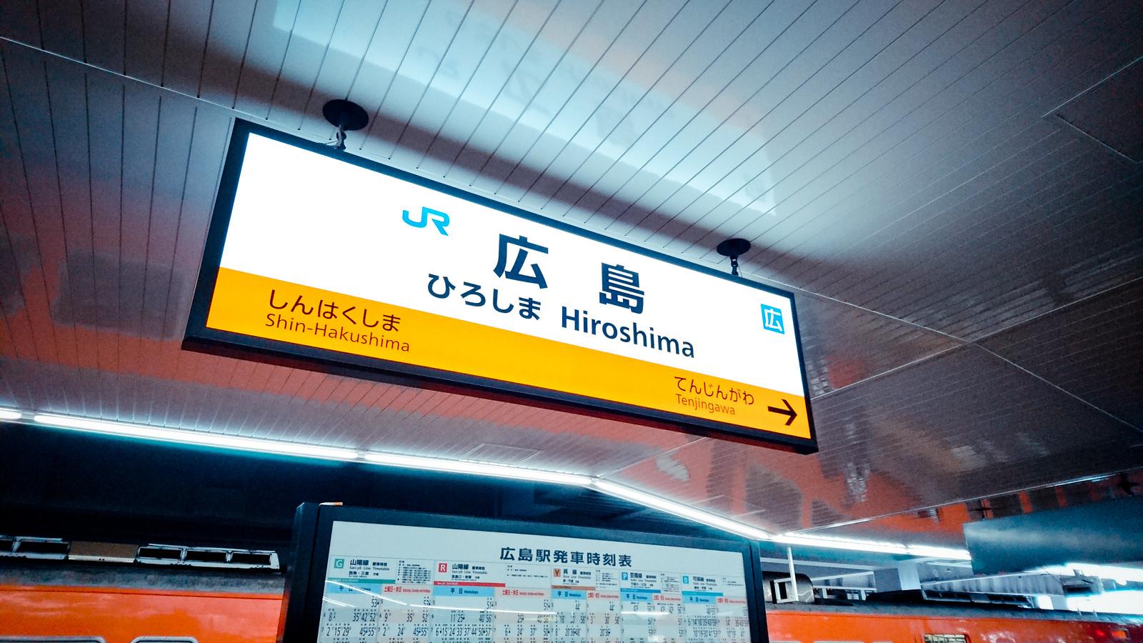 2016 大久野島 Hiroshima 163