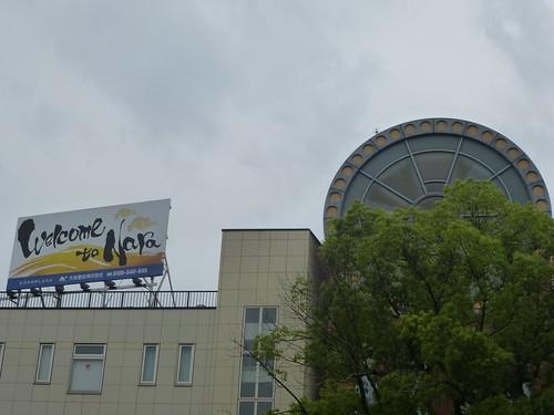 OB-jp16-Nara (1)