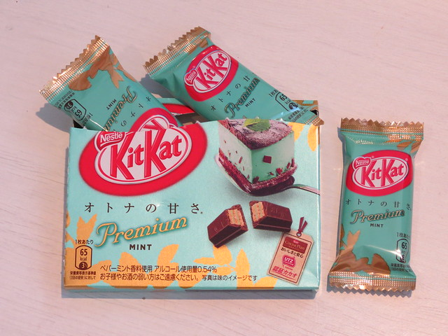 オトナの甘さ (Adult Sweetness) Premium Mint Kit Kat (Japan)