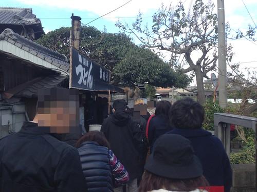 kagawa-sakaide-sanuki-udon-gamou-outside
