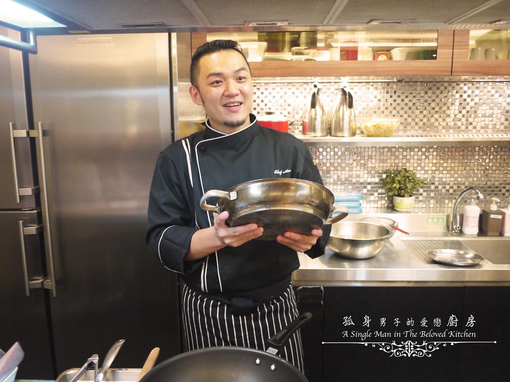 孤身廚房-夏廚工坊賞味班-Marco老師的《地中海超澎湃視覺海鮮》37