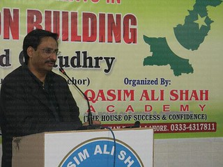 Javed giving lecture-role of parents in nation building | by Amintaunsvi
