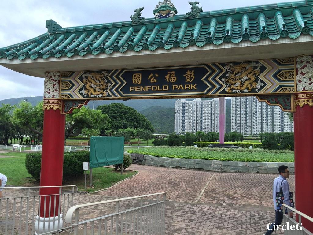 CIRCLEG 遊記 沙田 火炭 彭福公園公園 (13)
