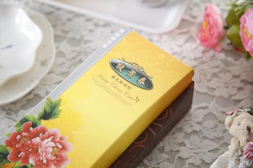 台灣之光獲米其林二星獎揚威國際 馥貴春重乳酪蛋糕讓比利時iTQi首席廚師都稱讚! (5)