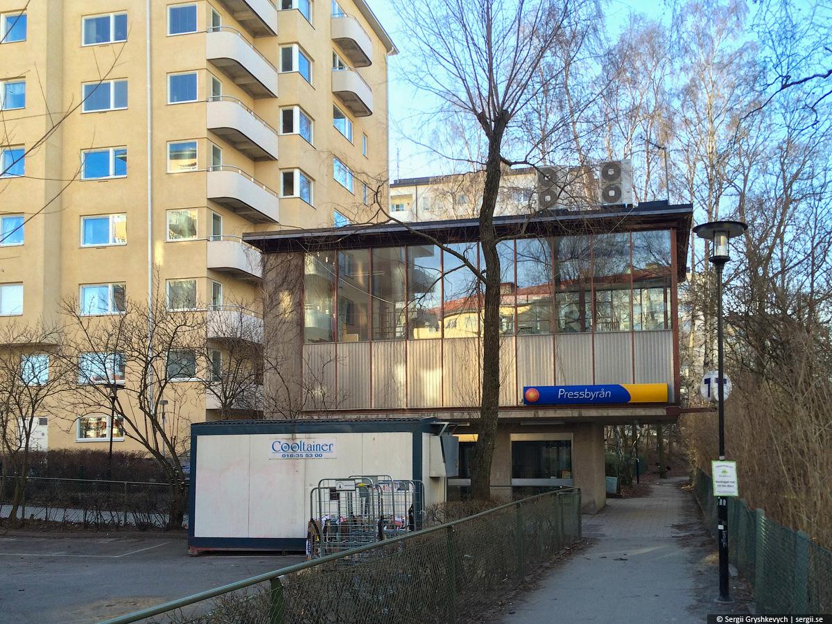 stockholm_sloyanka_4-13
