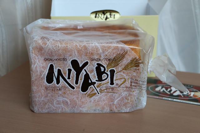 MIYABI ミヤビ 食パン