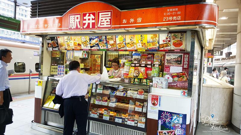 tokyo station bento stall
