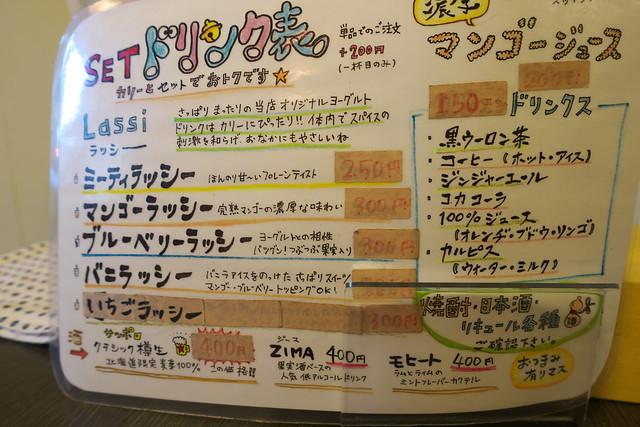 万屋マイキー 16回目_06