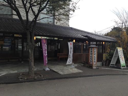 oita-beppu-satonoeki-kannawa-jodekiya-outside