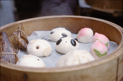 Pig steamed filled dumpling of Panda♡ | by koton*sour