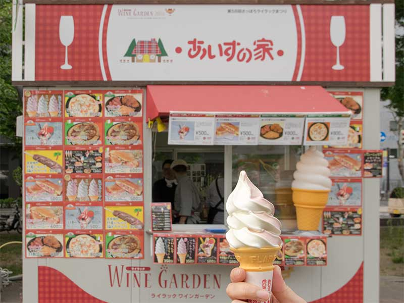 ソフトクリーム