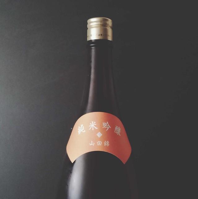 Kakuemon Sunset label (bottle neck)