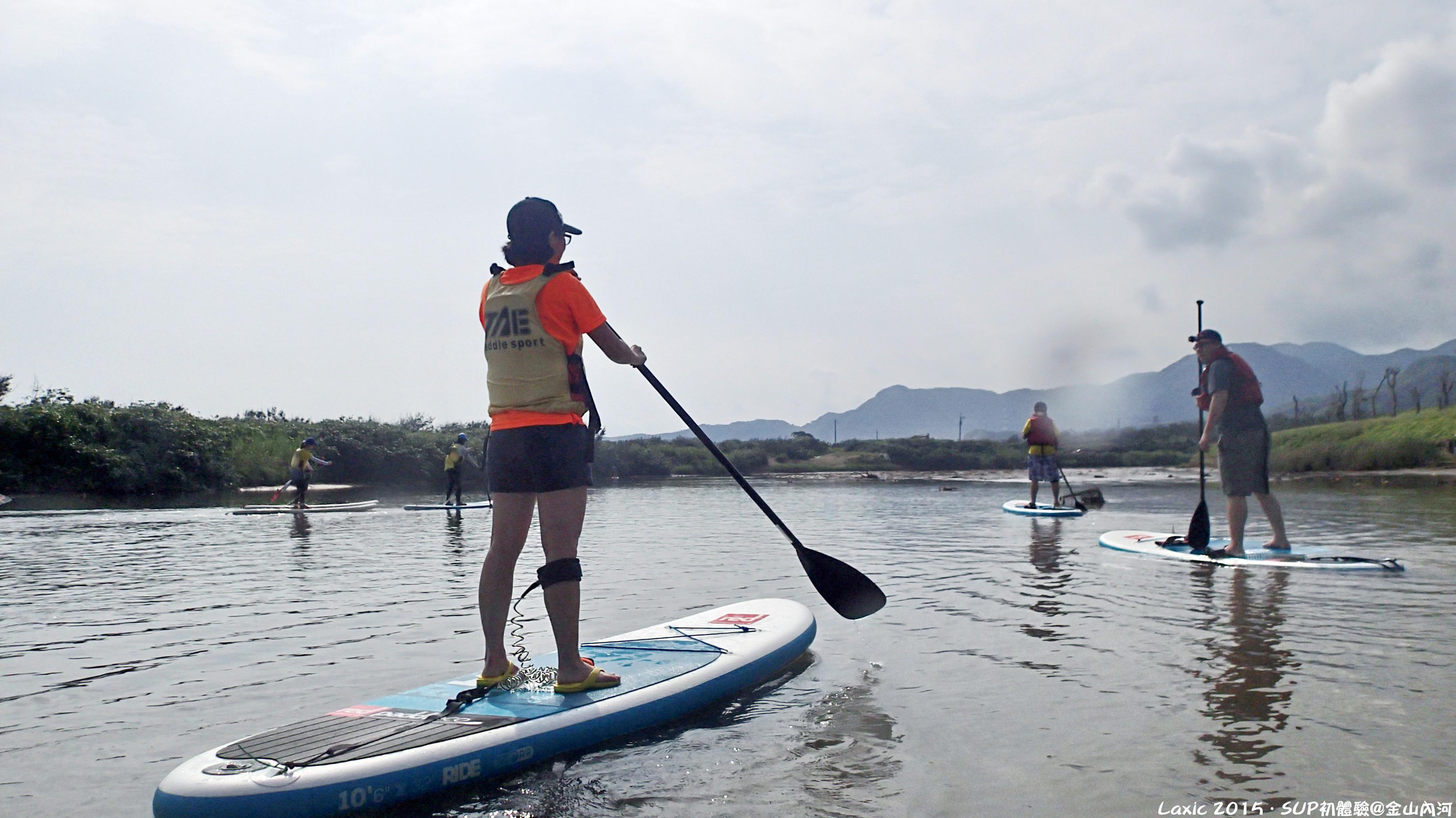 2015.09 SUP初體驗@金山內河