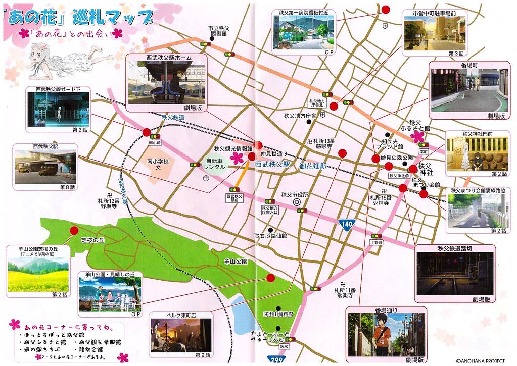 Ano Hana Chichibu Map