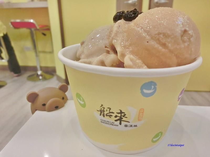 樂華夜市-船來雪淇淋-17度c隨拍 (20)