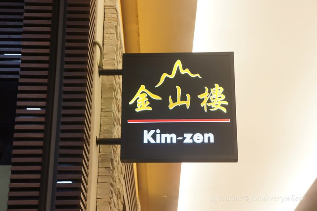 2.Kim-Zen at Mid Valley Megamall