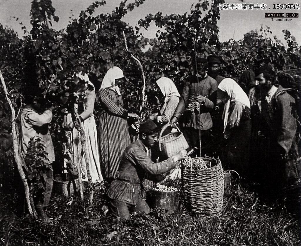 叶尔马科夫民族志摄影10
