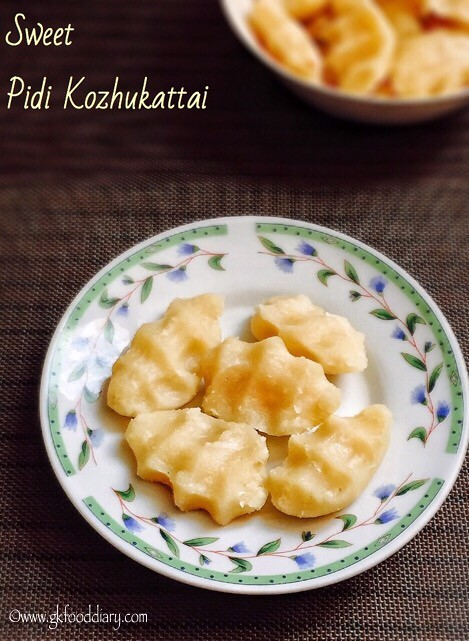 Pidi Kozhukattai Recipe for Toddlers and Kids1