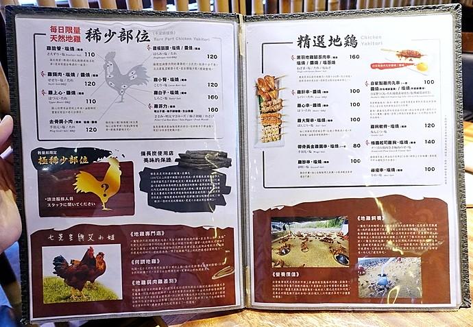 7 美國牛肉 牛丼 一鷺炭火燒鳥