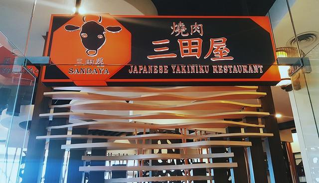 Sandaya Japanese Yakiniku Restaurant