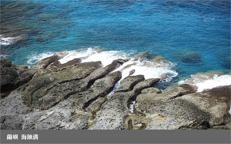 蘭嶼_海蝕溝