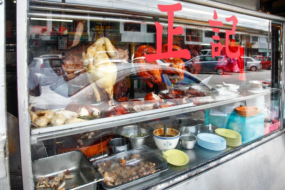 Zheng Kee Chicken Rice Stall