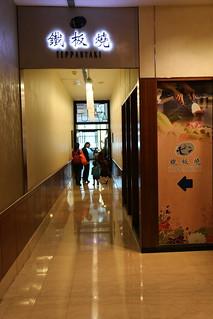 台啤極賞啤酒PREMIUM五星極賞饗宴活動@高雄君鴻酒店38F鐵板燒
