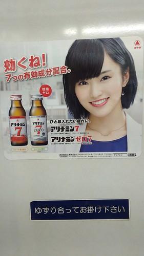 Japan 778
