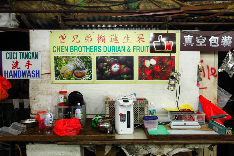 Chen Brothers Durian & Fruit Kepong